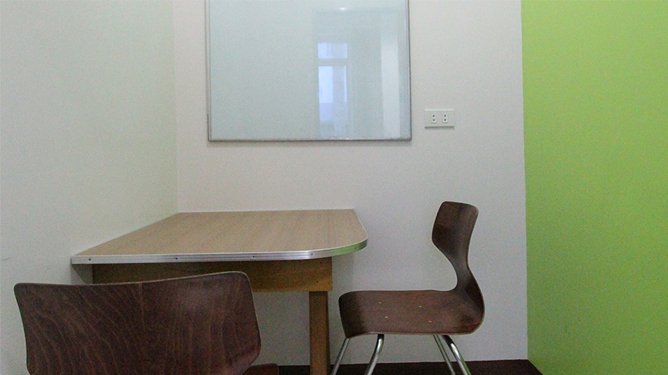 Chapis 1 on 1 classroom
