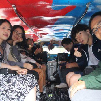 study english in the philippines, 在菲律賓學習英語
